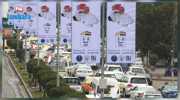 البابا فرنسيس يبدأ زيارة تاريخية إلى العراق