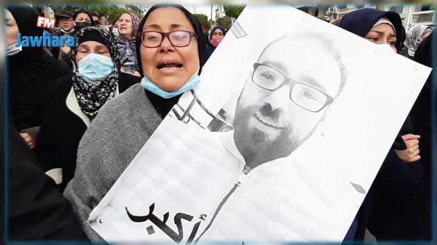 صفاقس: فرع المحامين يطالب بتسريع التحقيقات في وفاة الشاب عبد السلام زيان بالسجن