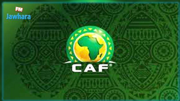 كاف يستبعد منتخب تشاد من تصفيات أمم إفريقيا