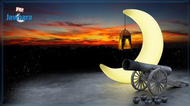 أوّل أيام شهر رمضان فلكيا