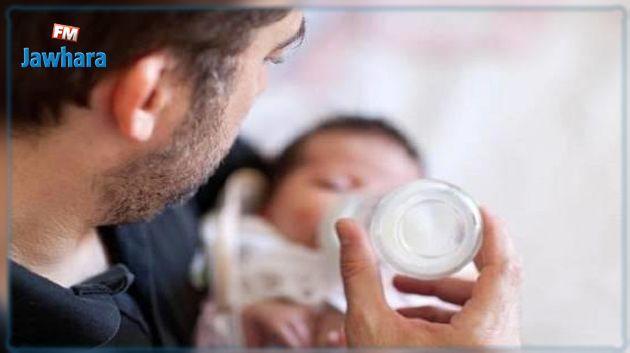 شركات عالمية تمنح موظفيها عطلة أبوة وأمومة تتجاوز 6 أشهر (صورة)