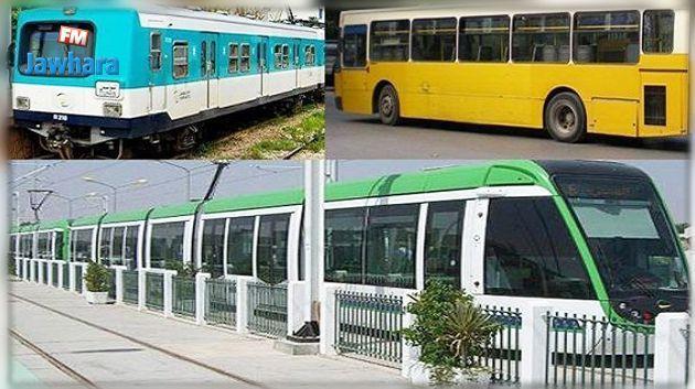 تأجيل إضراب النقل إلى 20 ماي