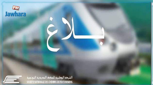 حظر الجولان: تغيير في توقيت سفرات القطار