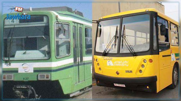شركة نقل تونس: تحويرات على برمجة السفرات اثر التعديل في موعد حظر الجولان