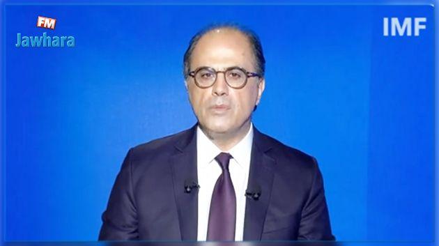 صندوق النقد الدولي يعلن استعداده لاستكمال التّعاون مع تونس