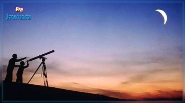 عملية رصد هلال شهر رمضان بمقر المعهد الوطني للرصد الجوي (فيديو)