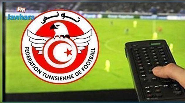 الرابطة الاولى : 3 مباريات منقولة تلفزيا  من الجولة 24