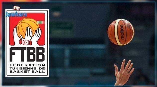 كرة السلة: إلغاء جميع المقابلات الرياضية