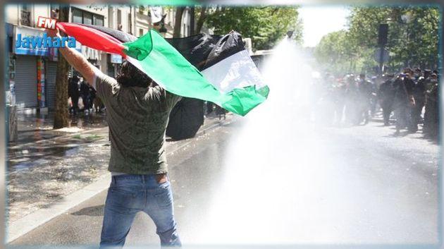 الشرطة الفرنسية تقمع مظاهرة مناصرة للفلسطينيين