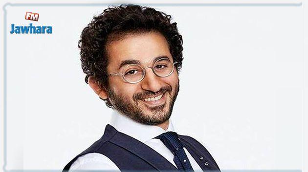 أحمد حلمي سفير اليونيسيف الجديد للنوايا الحسنة في الشرق الأوسط وشمال إفريقيا