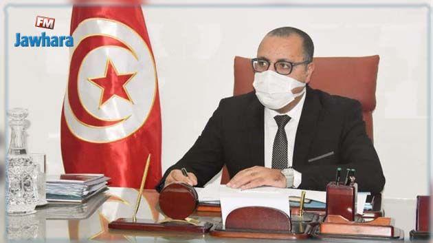 صياغة عريضة لسحب الثقة من وزير الداخلية بالنيابة هشام المشيشي