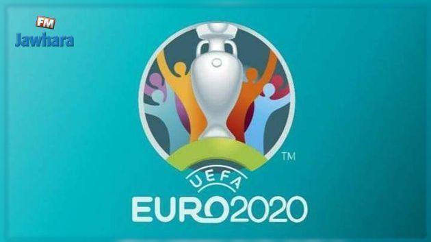 يورو 2020: برنامج مواجهات اليوم