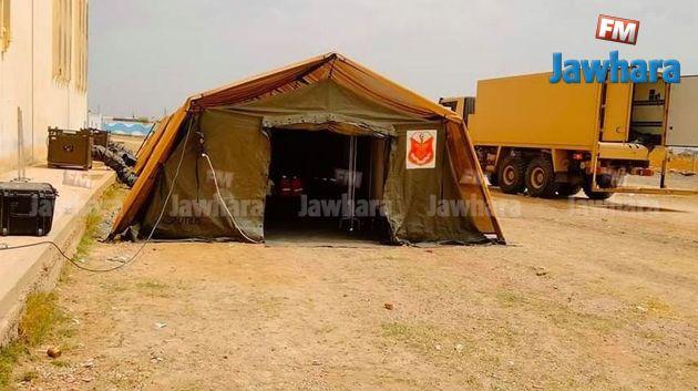 تركيز المستشفى العسكري الميداني بالقيروان