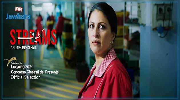عرض فيلم تونسي في مهرجان سينمائي سويسري