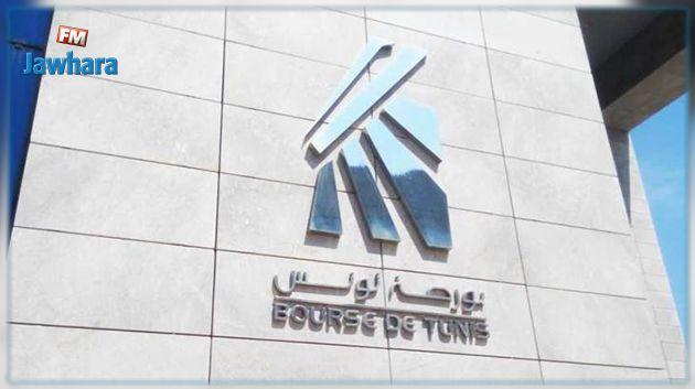 بورصة تونس تبدي ردة فعل إزاء قرارات سعيّد