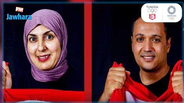 علاء العثماني و ألفة الشارني ينهيان الزوجي المختلط في المركز 19