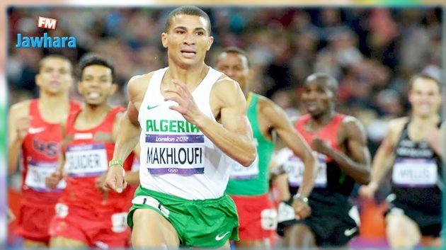 العداء الجزائري توفيق مخلوفي يعلن الانسحاب من أولمبياد طوكيو