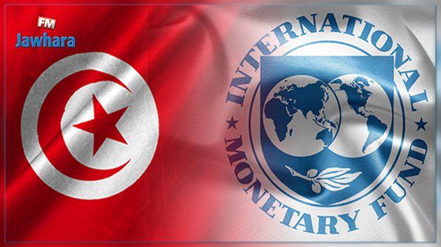 صندوق النقد الدولي مستعد لمساعدة تونس في تحقيق تعاف