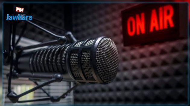 النقابة الوطنية للإذاعات الخاصة تطالب رئيس الجمهورية باجراءات استثنائية عاجلة