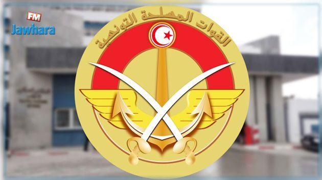 صفحات تنتحلّ صفة المؤسسة العسكرية : وزارة الدفاع تحذّر