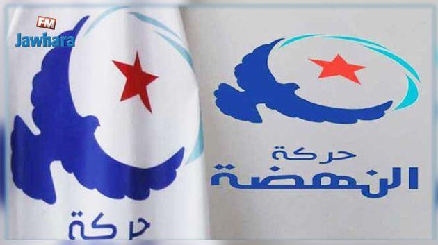 النهضة تتشبث بالشرعية الدستورية و تؤكد استعدادها لتقديم كل التضحيات والتنازلات