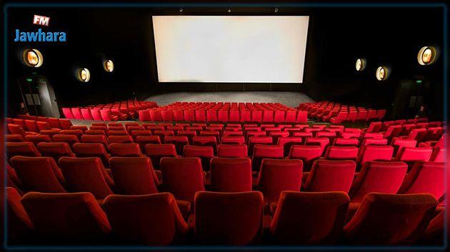 الترفيع بنسبة 80% في سقف المنحة المخصصة لتأهيل قاعات السينما الخاصة