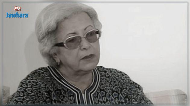 وفاة الممثلة القديرة منيرة بن عرفة