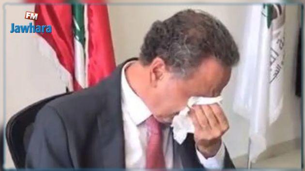 وزير الاقتصاد اللبناني السابق يبكي خلال تسليم الوزارة لخلفه (فيديو)