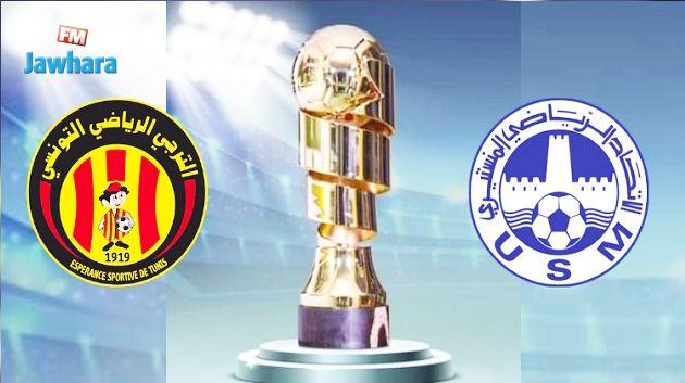 كأس السوبر التونسي: إثارة وتشويق بين الترجي والإتحاد المنستيري
