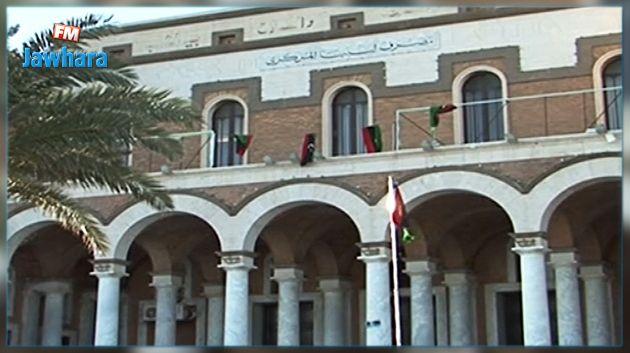 ليبيا تسعى الى رفع التجميد عن الأموال الليبية بالخارج
