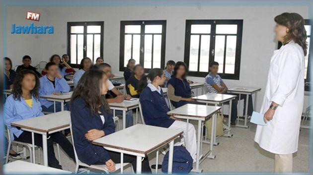 نقابة متفقدي التعليم الثانوي تنفي توسيع صلاحيات المتفقدين
