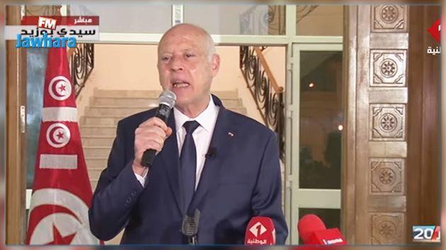 قيس سعيّد من سيدي بوزيد: 14 جانفي 2011 هو تاريخ اجهاض الثورة التونسية