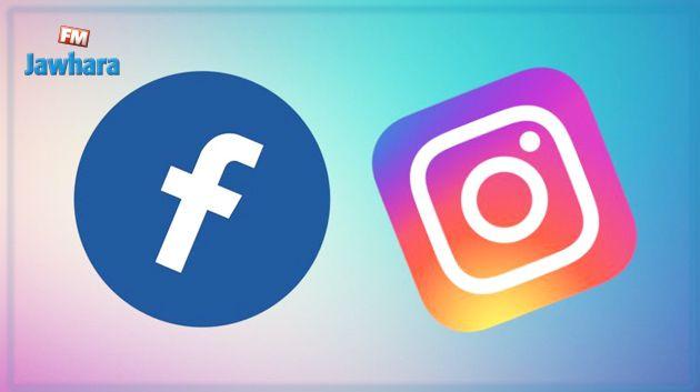 عطل جديد يصيب فيسبوك وأنستغرام