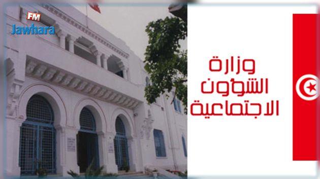 وزارة الشؤون الاجتماعية تحدد الشهادات المطلوبة في خطة مربي مختص ضمن الانتدابات الاستثنائية