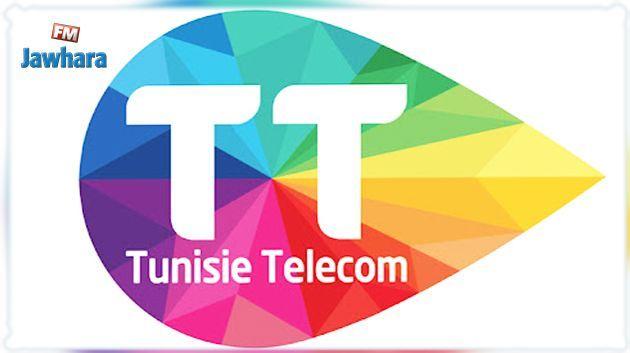 استئناف العمل في اتصالات تونس غدا الخميس بعد التوصل الى اتفاق