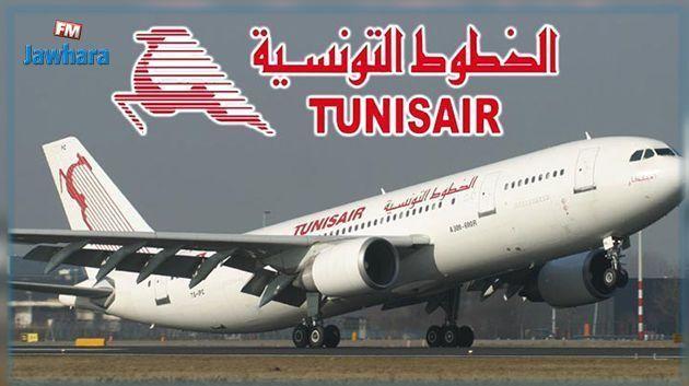 تراجع عائدات النقل للخطوط التونسية