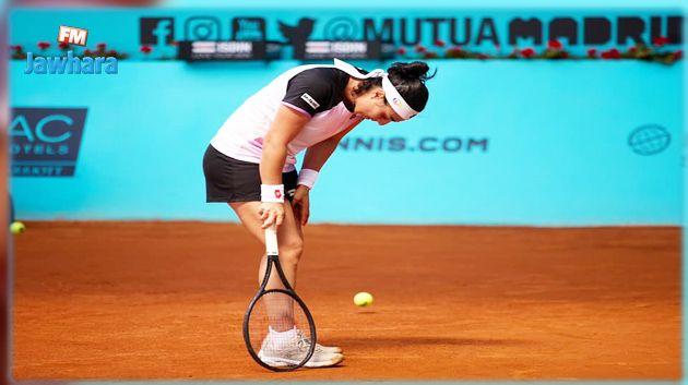 الاصابة تجبر أنس جابر على الانسحاب من  مباراتها  الاولى في بطولة موسكو
