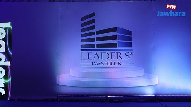 Leaders Immobilier تحتفل بعيد ميلادها الثاني