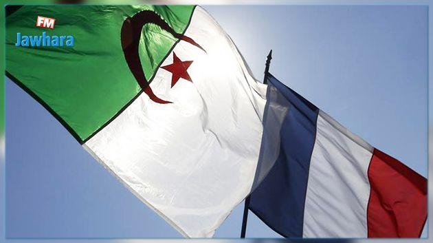 فرنسا تدعو الجزائر إلى احترام سيادتها