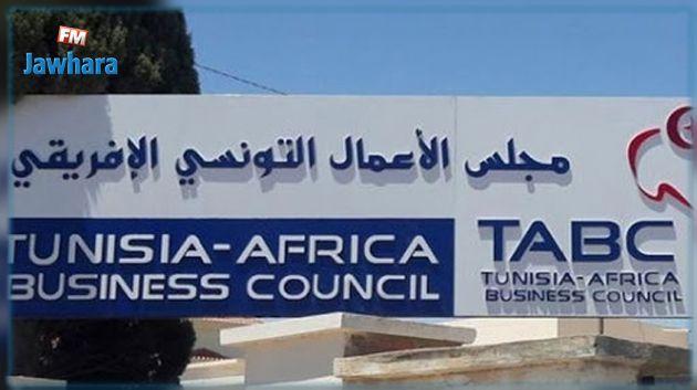 مجلس الأعمال التونسي الإفريقي يطلق مكتبا إقليميا جديدا بالساحل