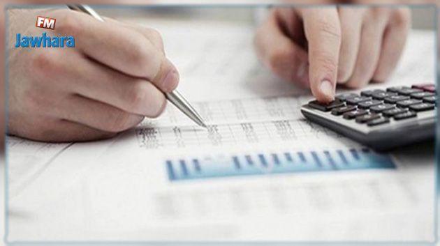 وزارة المالية: تقلّص عجز الميزانية وتحسن الموارد الجبائية وعائدات الخزينة