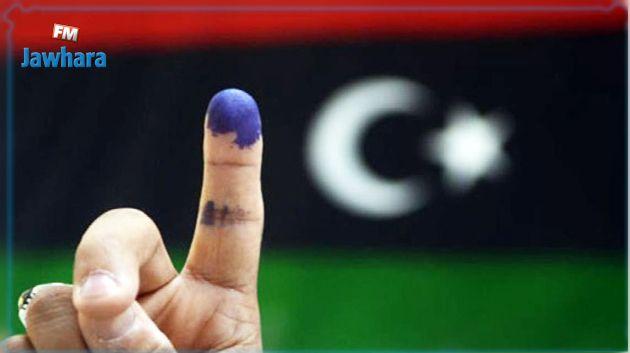 انتخابات ليبيا: المفوضية تحدّد موعد تقديم الترشّحات