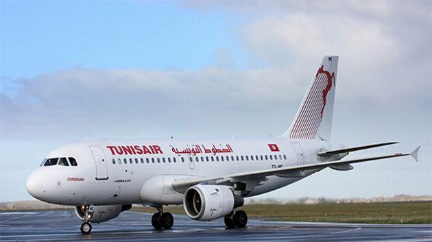 3f4afb38742d Tunisair enregistre le plus grand nombre de passagers depuis 5 ans