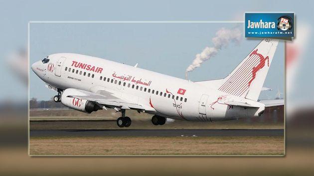 ff712ce9d4f9 Tunisair   Un nouvel Airbus A320