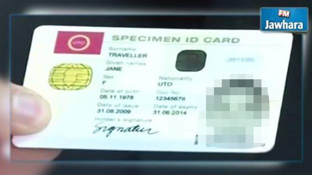tunisie passeport ou carte d identité 2020 Bientôt en Tunisie : la carte d'identité électronique et le