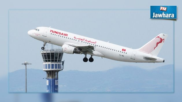 a5339cd23bd0 Tunisair change les horaires de ses vols vers l Allemagne