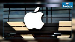 Iphone débloqué : Le FBI refuse la requête d'Apple