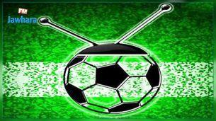 Ligue 1- 9ème journée : Programme TV