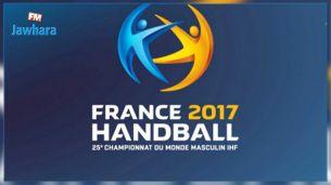 CM de Handball 2017: Programme des rencontres du jeudi 19 janvier