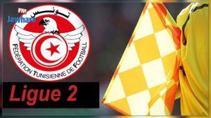 Ligue 2 : Les arbitres de la 17ème journée désignés